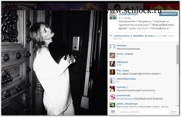 Виктория Боня в инстаграм 31.05.14. Бьюти день