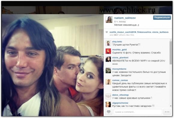 Рустам Калганов в инстаграм 25.05.14. Мелкие целуются