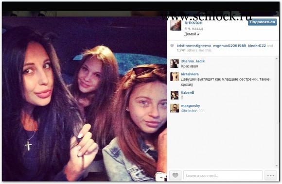 Варвара Третьякова в инстаграм 30.05.14. Отдыхаем с девочками