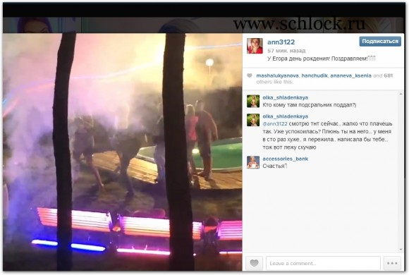 Анна Кручинина в инстаграм 25.05.14. У Егора день рождения. Видео.