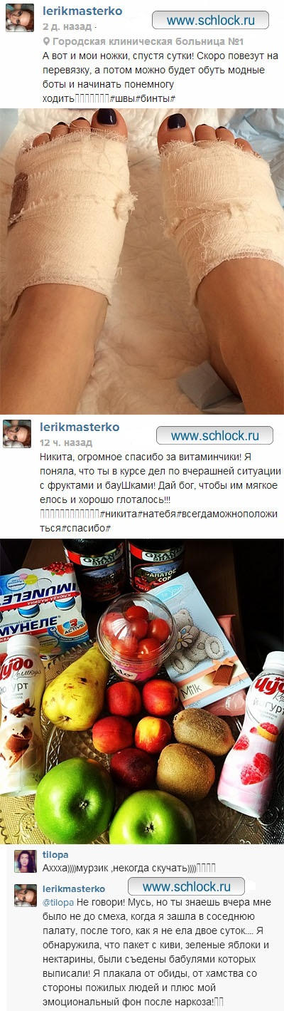 instagram-72