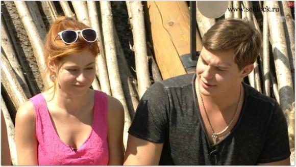 Кирилюк собирается бросить Илью и вернуться к Богдану?