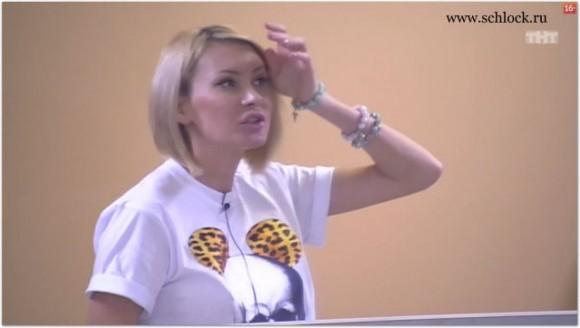 Страх и ненависть Элины Карякиной