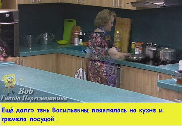 Ольга васильевна картинки смешные, картинки