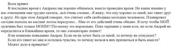 Анна Кручинина. Черкасов и не отпускает и не подпускает...