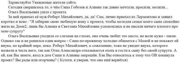 Андрей Черкасов. Проводы Ольги Васильевны
