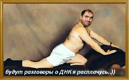 Фото приколы. Свежая подборка на 23.06.2014