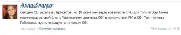 Ольга Васильевна еще не уехала, но уже возвращается!