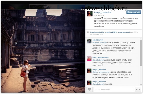 Тоня и Вася Тодерика в инстаграм 10.06.14. Самый мистический храм Ангкора