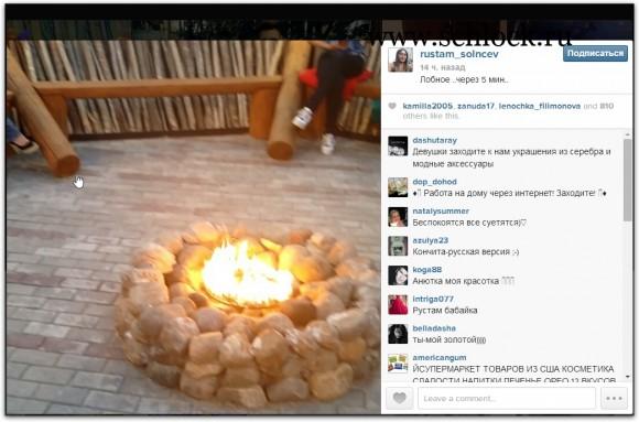 Рустам Калганов  в инстаграм 03.06.15. Селфи на лобном