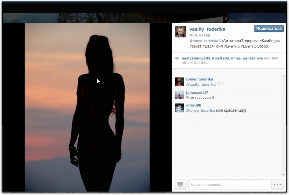 Тона и Вася Тодерика в инстаграм 27.06.14. Камбоджа. Много фото.