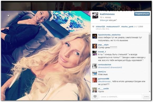 Аня Кудимова в инстаграм 09.06.14. Сегодня на лобном месте