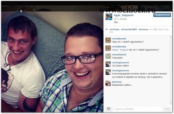 Егор Халявин в инстаграм 10.06.14. Анютка