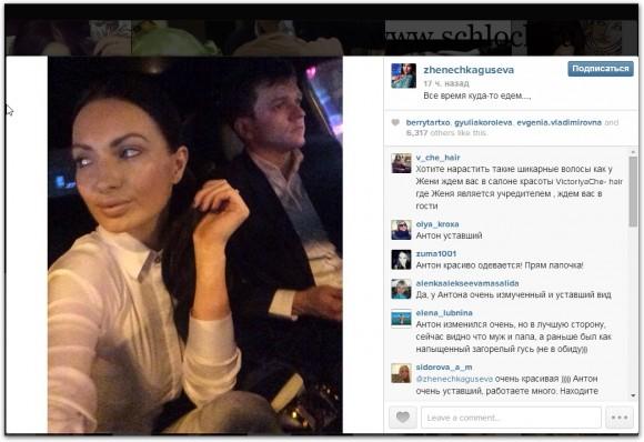 Женя Гусева в инстаграм 26.06.14. Все время куда-то едем
