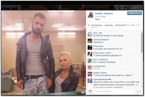 Ковалева и Кузнецов новая пара на доме 2