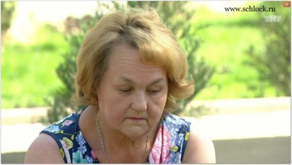 Ольга Васильевна занимается вымогательством?