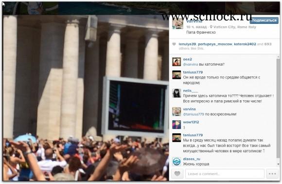 Наталья Варвина в инстаграм 02.06.14. Воскресное выступление Папы
