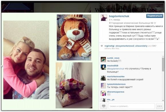 Богдан Ленчук в инстаграм 28.06.14. Моя принцесса Марина