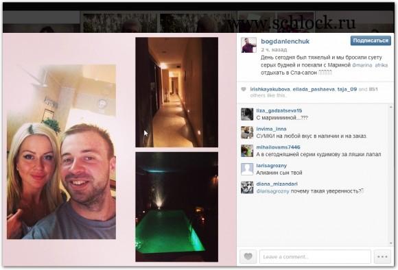Богдан Ленчук в инстаграм 26.06.14. Поехали, Марина, кататься.