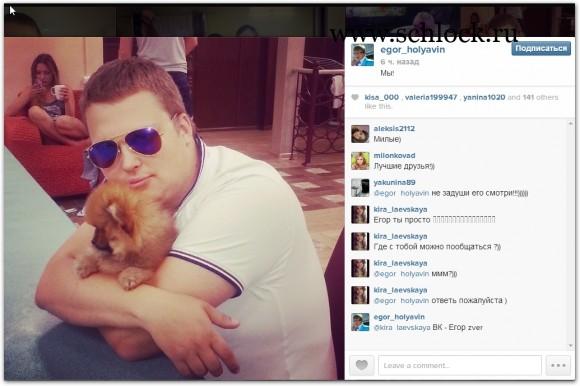 Егор Халявин в инстаграм 05.06.14. Мы