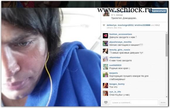 Рустам Калагонов в инстаграм 02.06.14. Мы только что