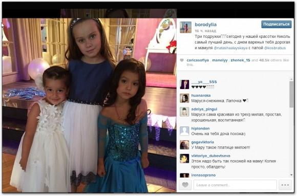 Ксения Бородина в инстаграм 04.06.14. Три подружки. Видео.