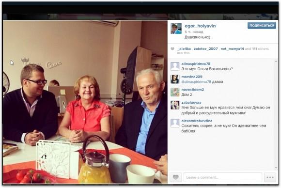 Егор Халявин в инстаграм 11.05.14. У Маши Бухун день рождения