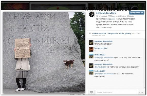 Маша Адоевцева в инстаграм 05.06.14. Дама в белом довольна