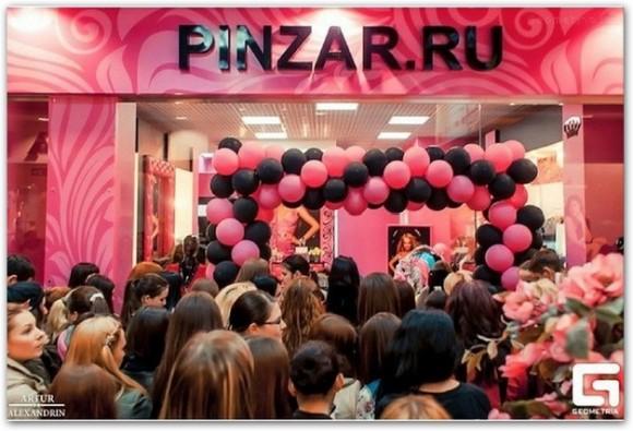 Готовится к открытию магазин Пынзарей на доме 2