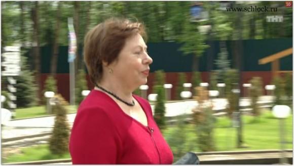 Елена Сергеевна пришла на дом 2. Начинается?