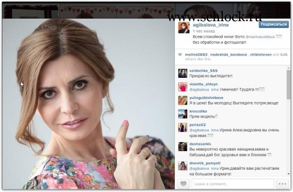 Ирина Александровна в инстаграм 05.06.14. Без фотошопа и обработки