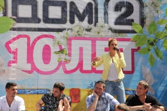 Фото дом 2. Бывшие участники и немного свежего с поляны 11.06.14