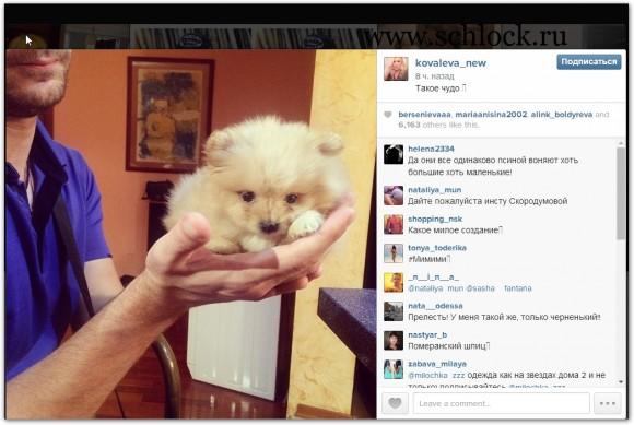 Настя Ковалева в инстаграм 24.07.14. Такое чудо