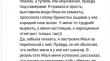 Свежие новости от Тани Кирилюк на 15.08.14