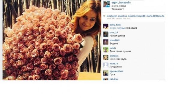 У Анны Кудимовой появился поклонник?!
