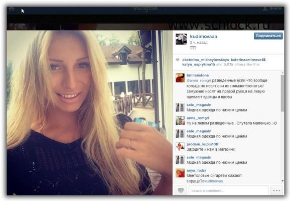 Аня Кудимова в инстаграм. Сладкий малыш