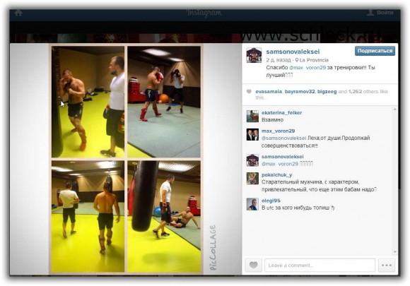 Алексей Самсонов в инстаграм. Спасибо за тренировки + видео