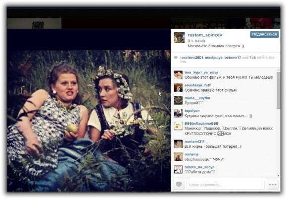 Рустам Калганов в инстаграм 24.08.14. Москва - это большая лотерея
