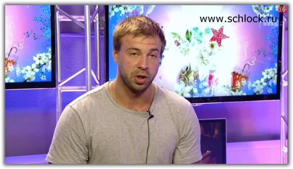 Богдан Ленчук готов жениться на Африкантовой?