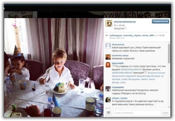 Алена Водонаева в инстаграм 25.08.14. Наш главный десерт