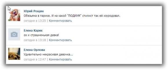 Кто и за что изуродовал экс-пассию Ильи Григоренко?!