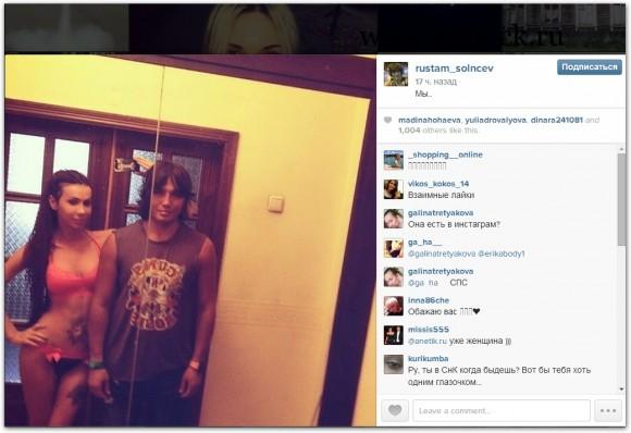 Рустам Калганов в инстаграм 11.09.14. Мы с Эрикой