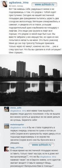 instagram-130