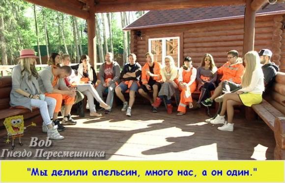 Фото приколы. Свежая подборка на 06.09.14