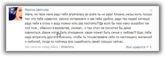 Алиана Гобозова разбила сердца своим многочисленным фанаткам?!