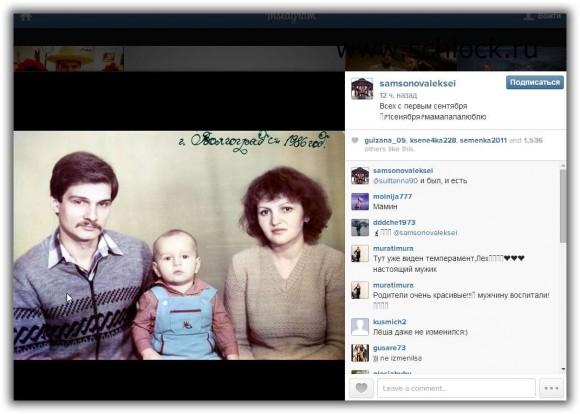 Алексей Самсонов в инстаграм. Детское фото