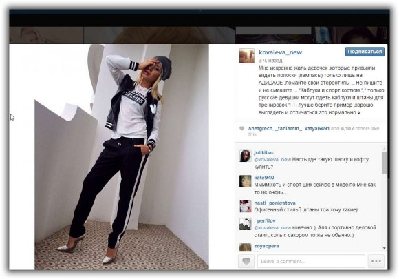 Настя Ковалева в инстаграм. в Италии совсем не жарко