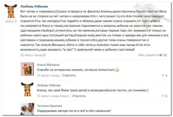 Вчера была дискуссия, вот лучший ответ))