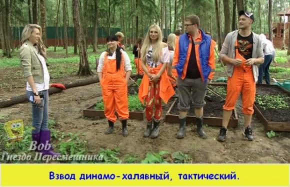 Фото приколы. Свежая подборка на 01.09.14