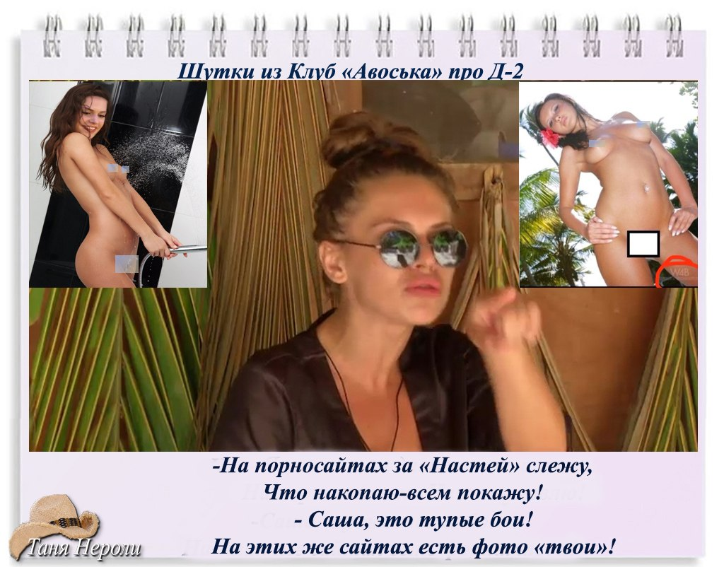 Русское Порно Видео Частные На Природе